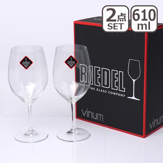 リーデル ヴィノム ワイングラス ボルドー 6416/0≪ペアグラス≫ 赤ワインにピッタリ RIEDEL
