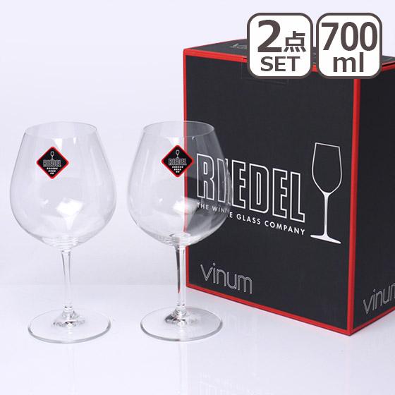 リーデル ヴィノム ワイングラス ブルゴーニュ 6416/7≪ペアグラス≫ 赤ワインにピッタリ RIEDEL
