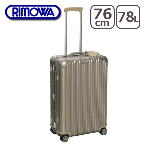 リモワ RIMOWA 924.70.03.5 E-TAG トパーズ チタニウム マルチホイール 4輪 TOPAS TITANIUMスーツケース 北海道・沖縄は別途945円加算
