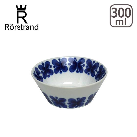 ロールストランド Rorstrand モナミ ボウル 現金特価 300ml 北欧 ボール スウェーデン 箱購入でギフト のし可 食器 限定Special Price GF3