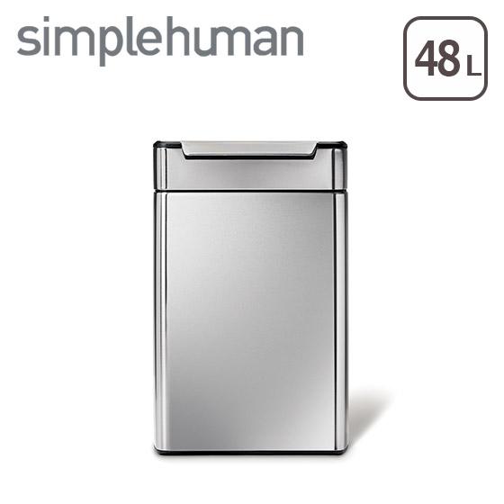 シンプルヒューマン ゴミ箱 分別タイプ 24L/24L タッチバーダストボックス simplehuman