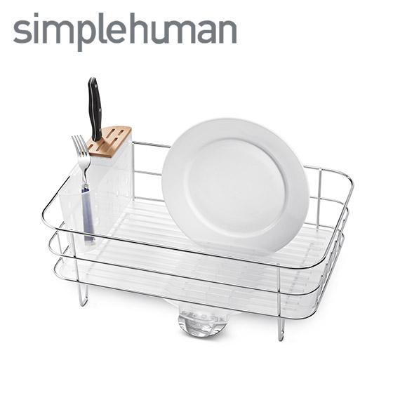 シンプルヒューマン スリムワイヤーフレームディッシュラック simplehuman 水切りラック