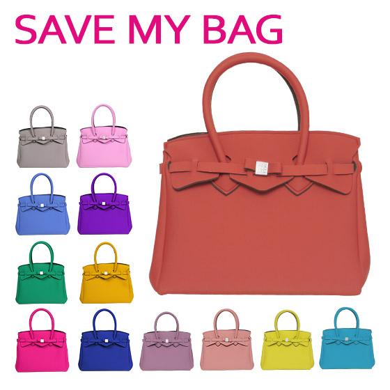 SAVE MY BAG (セーブマイバッグ) MISS ミス ハンドバッグ 10204N 選べるカラー ギフト可