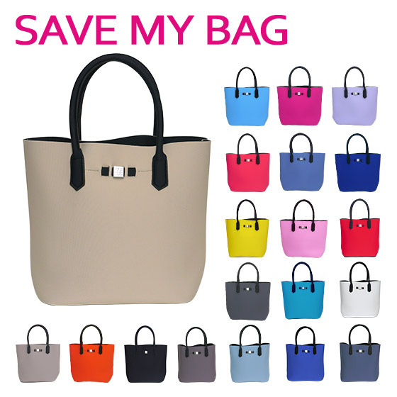 SAVE MY BAG (セーブマイバッグ) POPSTAR ポップスター トートバッグ 10230N 選べるカラー 北海道・沖縄は別途962円加算