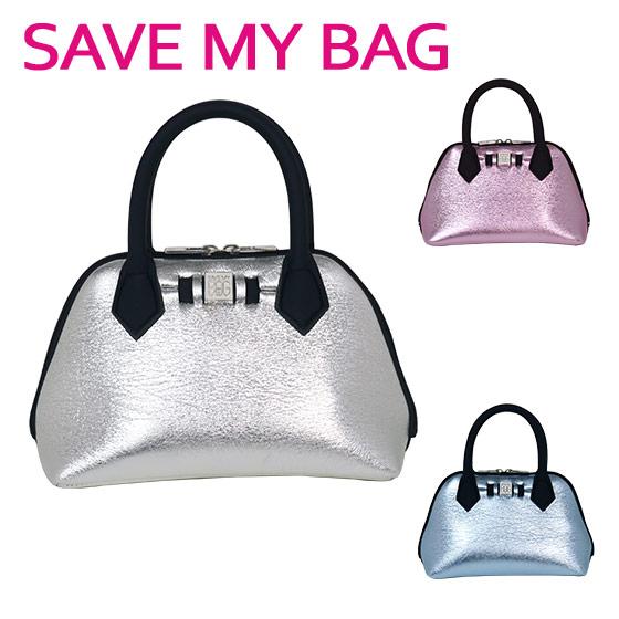 SAVE MY BAG (セーブマイバッグ)PRINCESS MINI プリンセス ミニ ハンドバッグ 10520N-EL-TU 選べるカラー