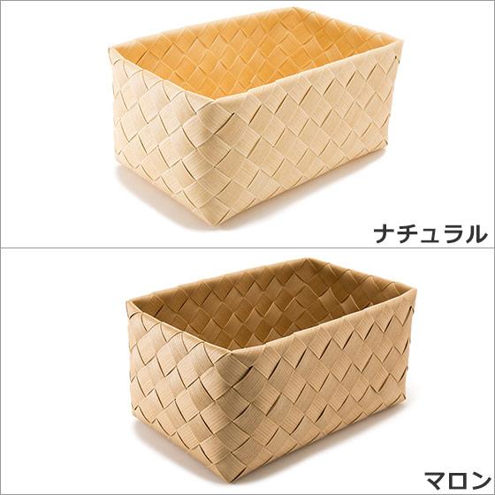 【Max1,000円OFFクーポン】stacksto(スタックストー) Timb. 洗えるバスケット レクタングル M-Lサイズ 選べるカラー