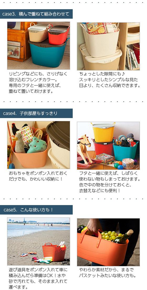 【Max1,000円OFFクーポン】stacksto(スタックストー) オンバケット M バケットフタ 選べるカラー バスケット スクエア 多用途バケツ