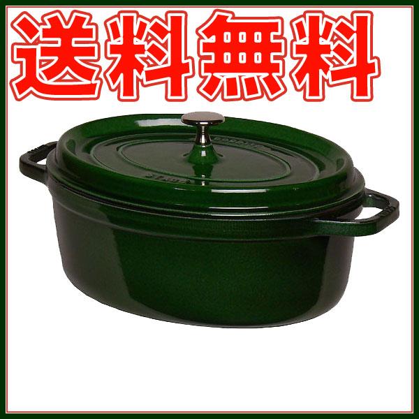 ストウブ STAUB ピコ ココット オーバル 23cm バジルグリーン ホーロー 鍋 COCOTTE OVAL 北海道・沖縄は別途540円加算 ギフト・のし可
