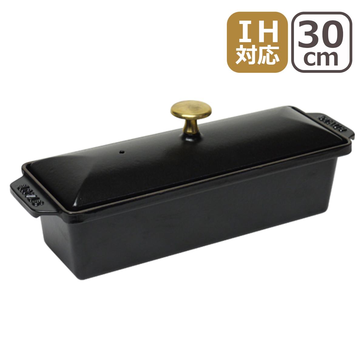 ストウブ STAUB テリーヌ 30x11cm ブラック Rectangular terrine 鍋 stb8101 優れた保温性と保冷性でデザートも ギフト・のし可