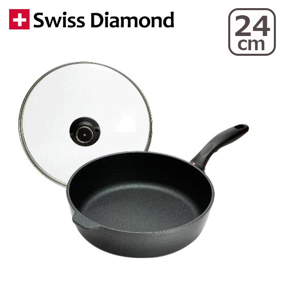 【Max1,000円OFFクーポン】Swiss Diamond (スイスダイヤモンド)[直火専用] ソテーパン24cm 蓋つき SWD6724d 北海道・沖縄は別途540円加算 ギフト・のし可