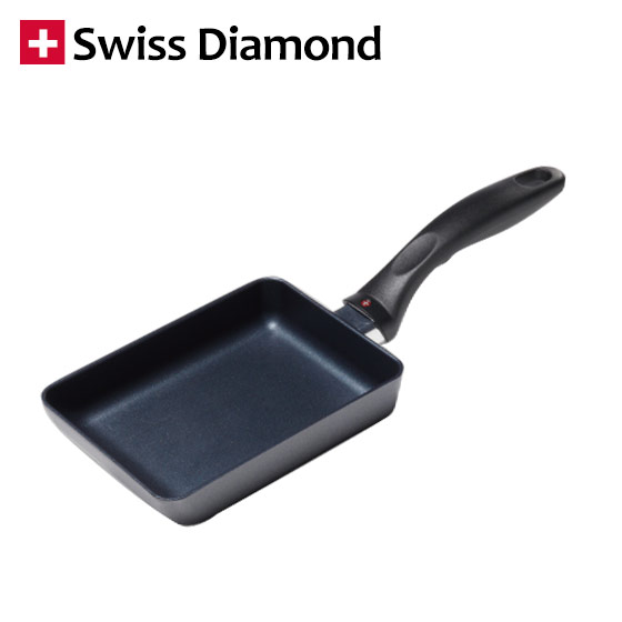 【3%offクーポン】Swiss Diamond (スイスダイヤモンド)[直火専用] エッグパン SWD6318d 玉子焼き器 北海道・沖縄は別途540円加算 ギフト・のし可
