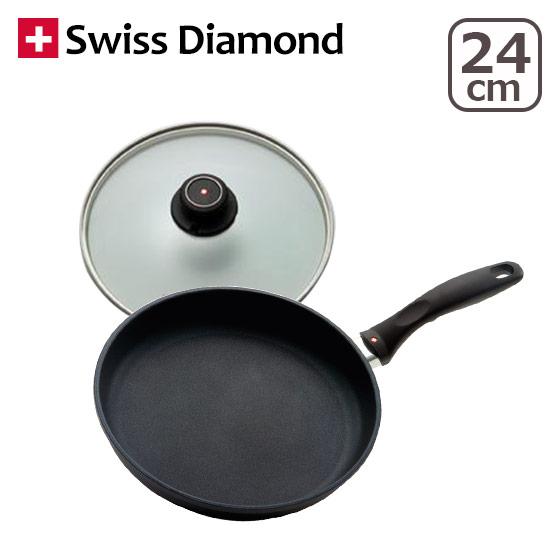 Swiss Diamond (スイスダイヤモンド)[直火専用] フライパン 24cm 蓋つき SWD6424Cd 北海道・沖縄は別途945円加算 ギフト・のし可