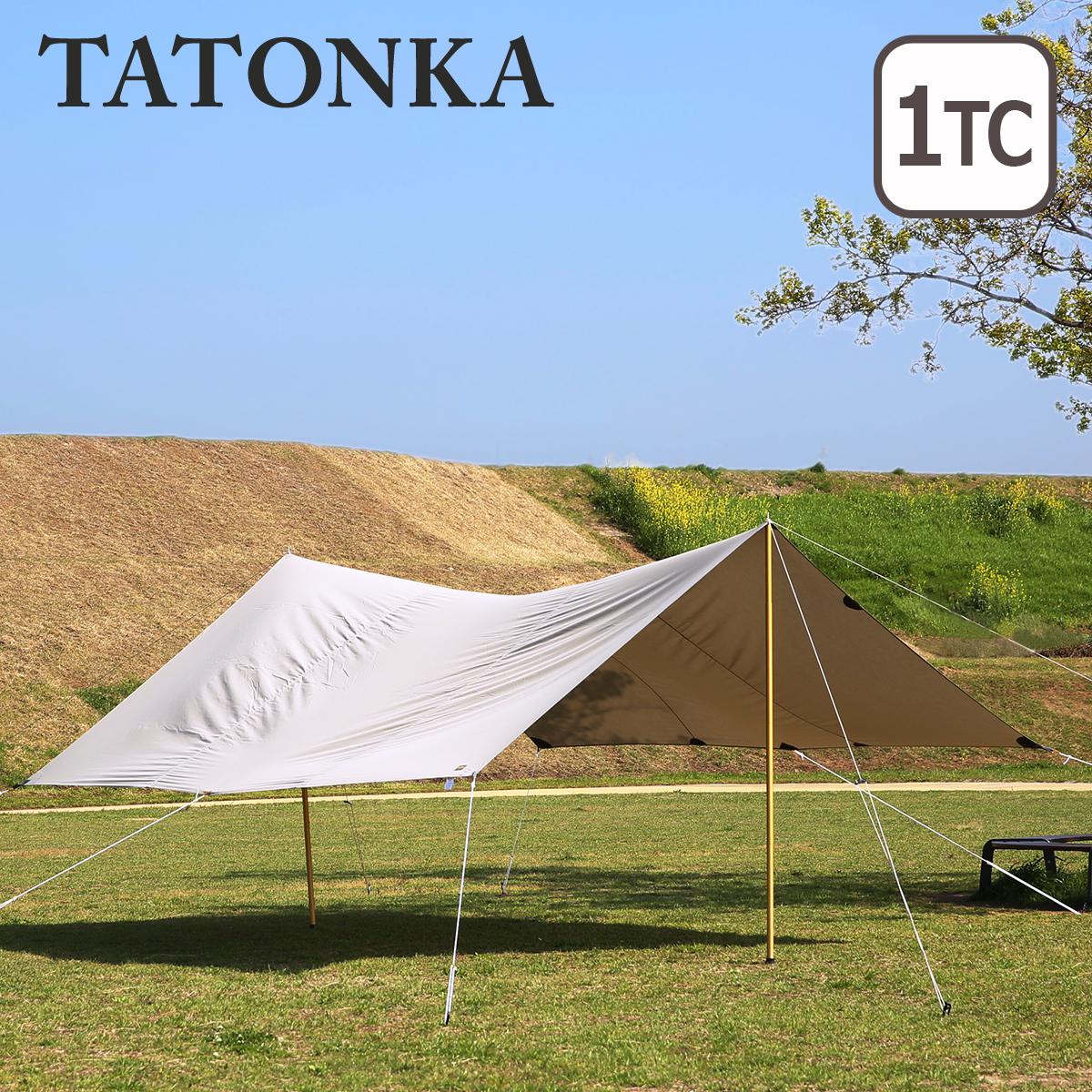 2021モデル ポリコットン製タープ キャンプやアウトドア 防水 遮光 日常使いにも 並行輸入品 信託 タトンカ タープ Tarp サンドベージュ 425×445cm 限定モデル 2465-321 1 TC 新色 tat2465 Tatonka