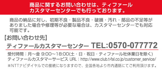 ティファール IH対応 インジニオ・ネオ IHブルゴーニュ・エクセレンス すぐに使えるフライパン9点 セット L66692 北海道・沖縄は別途945円加算 T-fal ギフト・のし可
