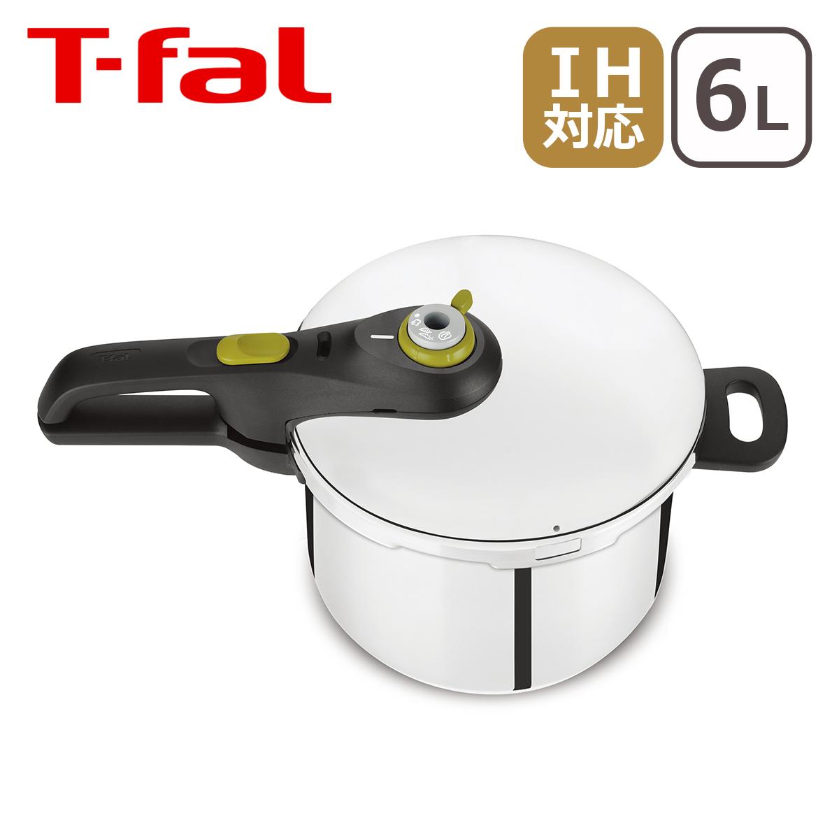 ティファール 圧力鍋 セキュア ネオ 6L(7114000513) P2530744 片手式 T-fal
