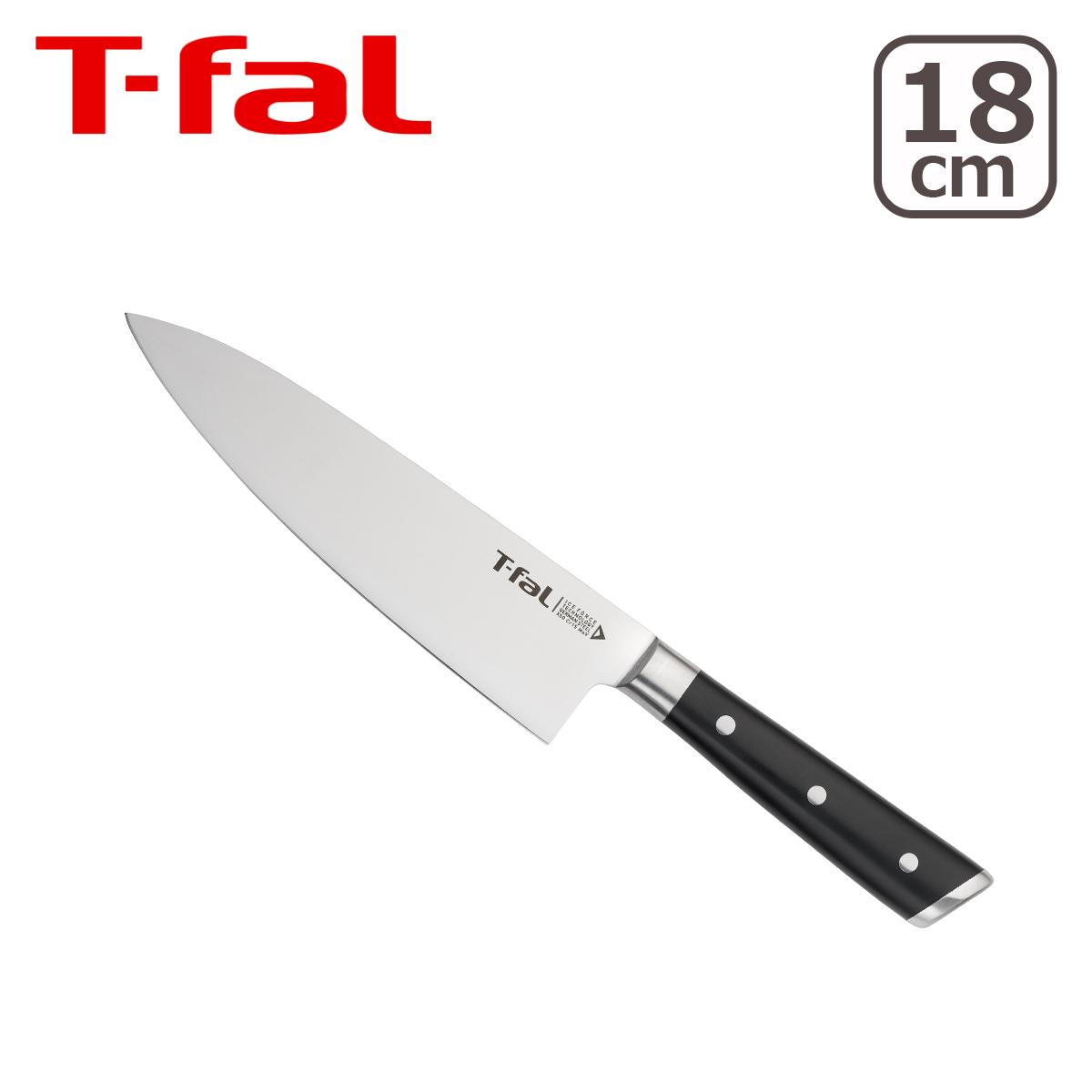 ティファール T-fal アイスフォース シェフナイフ 18cm K24201 包丁 北海道・沖縄は別途962円加算