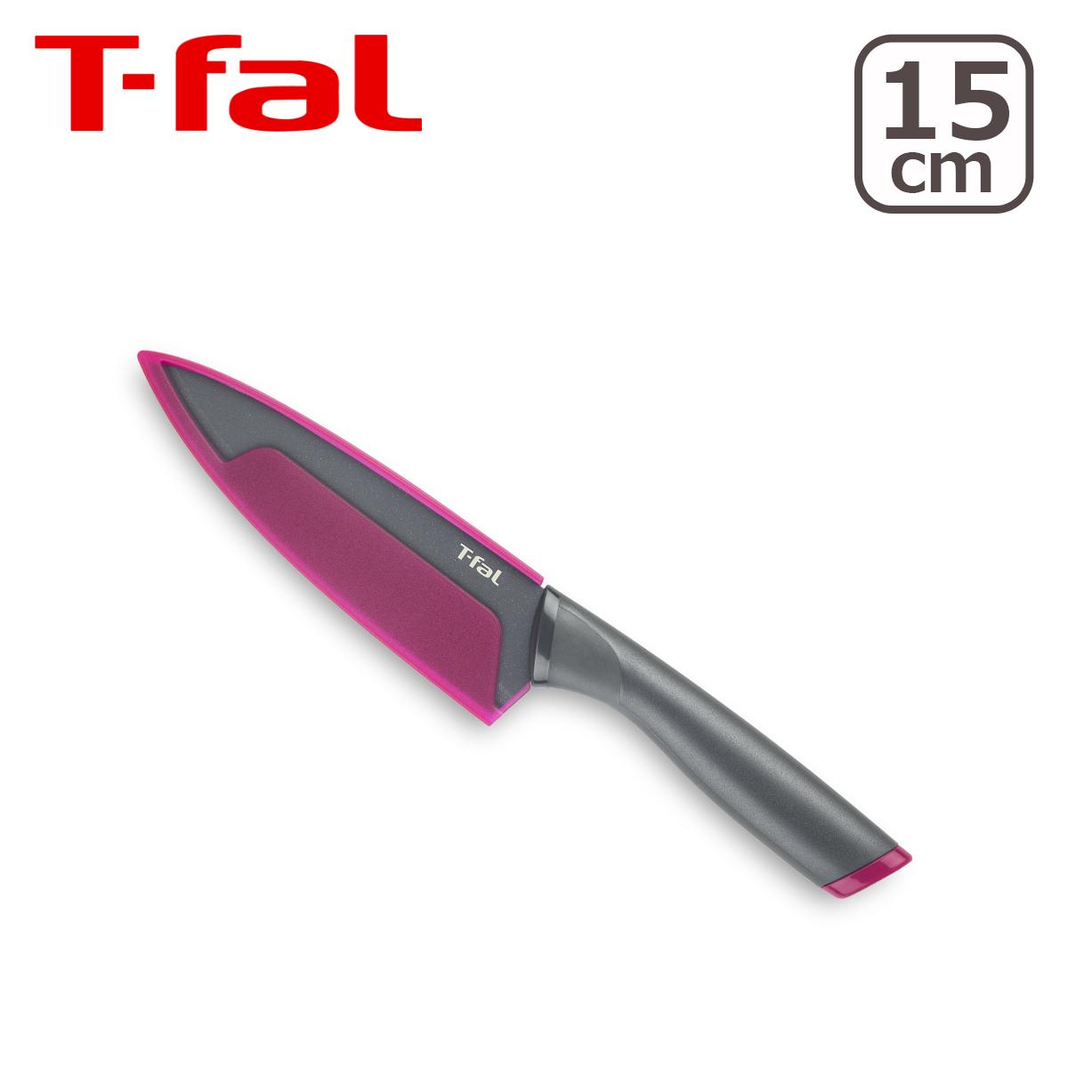 ティファール お手入れ 持ち運びカンタン 日本限定 登場大人気アイテム T-fal フレッシュキッチン K13403 包丁 シェフナイフ 15cm