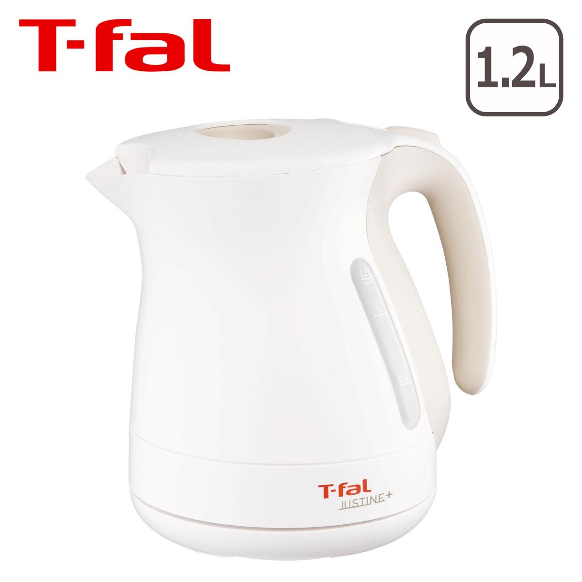 ティファール キッチン家電 海外並行輸入正規品 早い 簡単にお湯が沸く 希少 T-fal 電気ケトル プラス ジャスティン KO340177 サーブル 1.2L