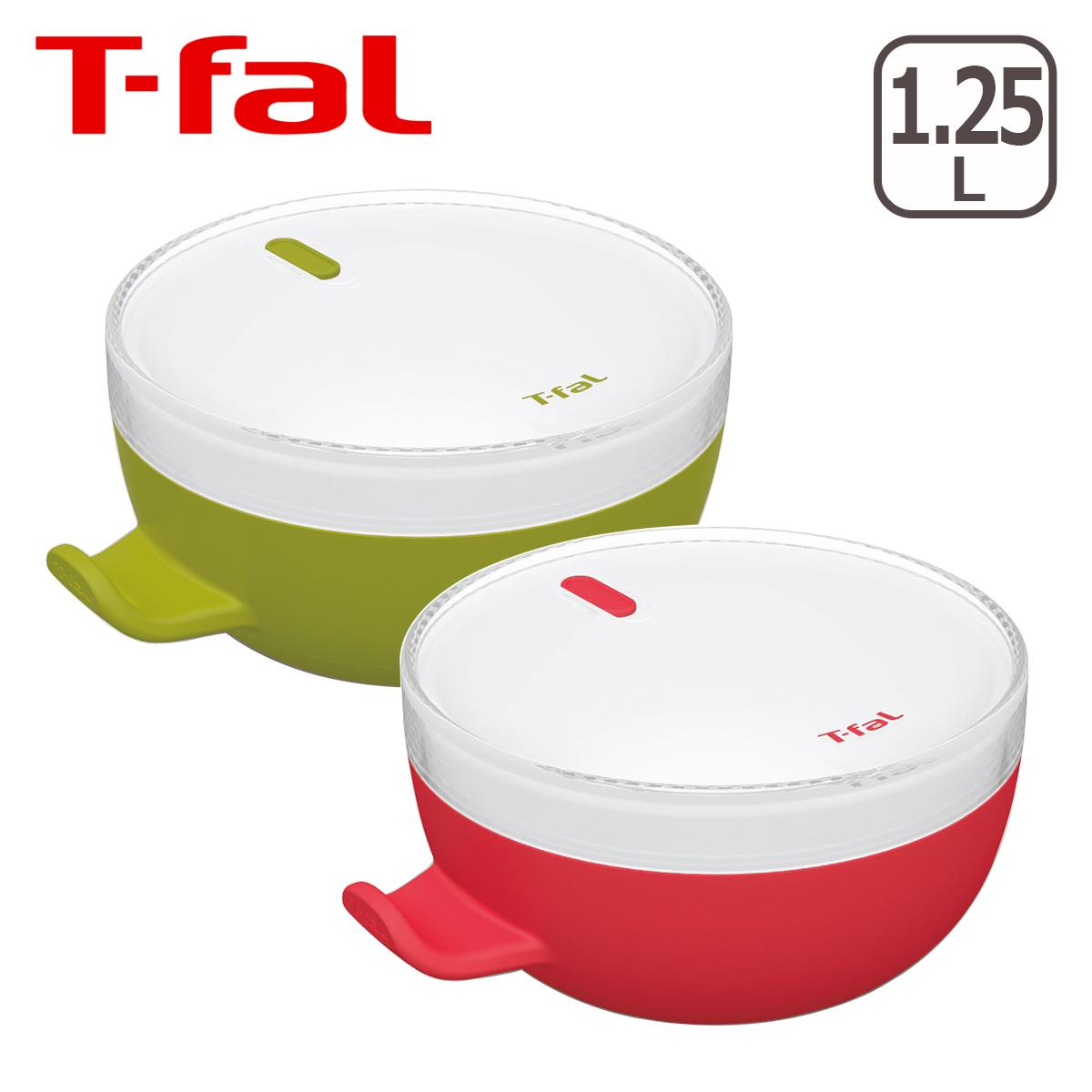 Eat T Fal Tefal Quick Bowl Microwave Cooking Liances Choose 2 Colors