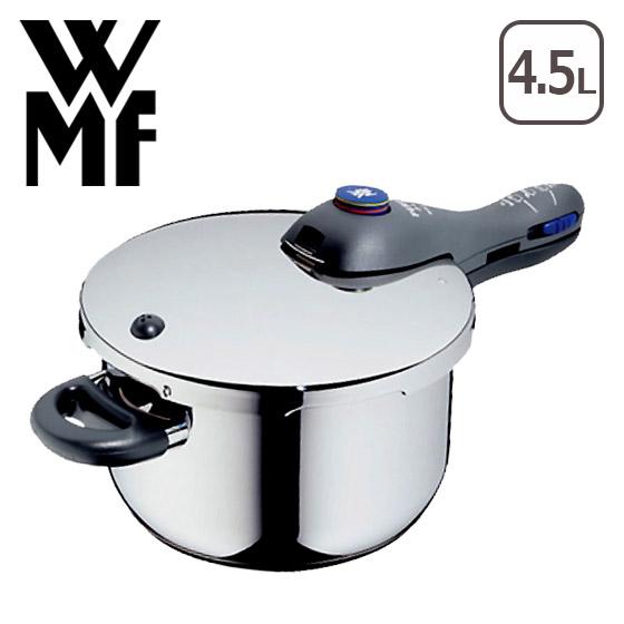 WMF(ヴェーエムエフ) パーフェクトプラス圧力鍋 4.5L IH対応 018wf-2137 初心者にも簡単 ギフト・のし可 節電 北海道・沖縄は別途962円加算