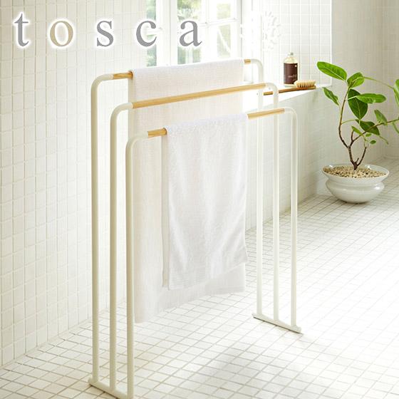 tosca(トスカ)横から掛けられるバスタオルハンガー 3連 ホワイト 山崎実業 バス用品 衛生用品 洗面用品 洗濯小物