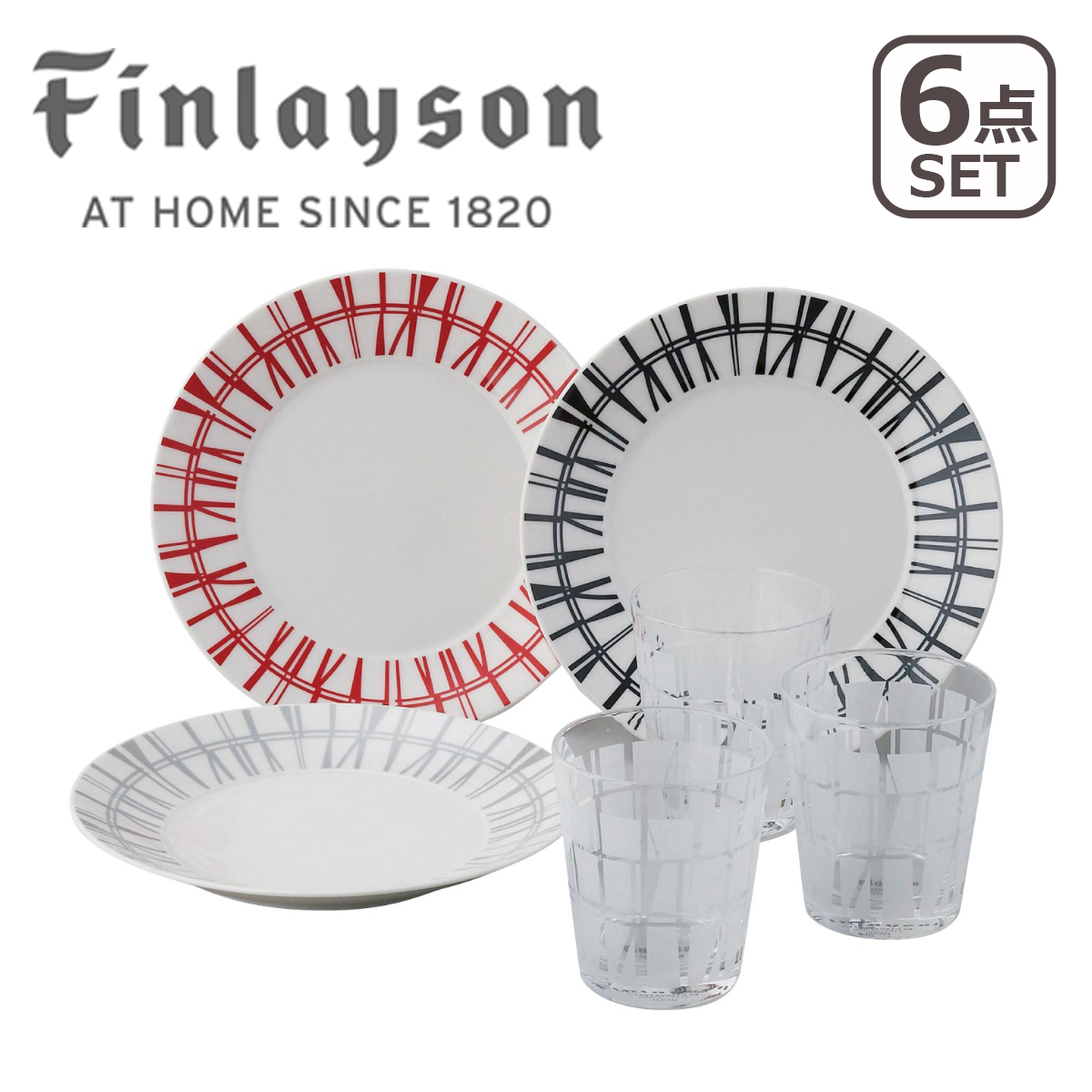 ポイント5倍!Finlayson(フィンレイソン)コロナ プレート&タンブラートリオセット 北海道・沖縄は別途962円加算