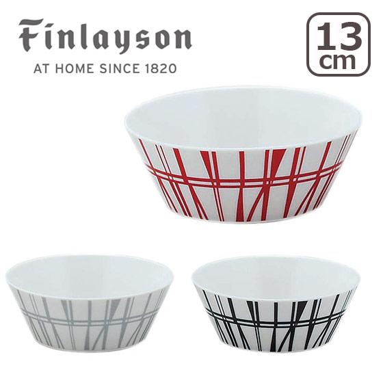 洋食器 北欧 ポイント10倍 国産品 Finlayson 13cmボウル コロナ 選択 選べるカラー フィンレイソン