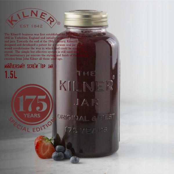 KILNER キルナー 保存瓶 175thアニバーサリージャー 1.5L×1個 新作からSALEアイテム等お得な商品 満載 商舗 ジャム容器 ピクルス作り 175周年 1500ml 保存ビン ガラス容器 JAR 保存容器 ANNIVERSARY