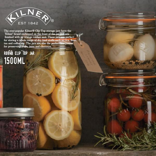 KILNER キルナー 保存瓶 タイムセール ラウンド クリップトップ ジャー 店舗 ガラス 1.5L×1個 ピクルス作り ジャム作り 保存容器 保存ビン 1500ml JAR ガラス容器 ROUND TOP CLIP