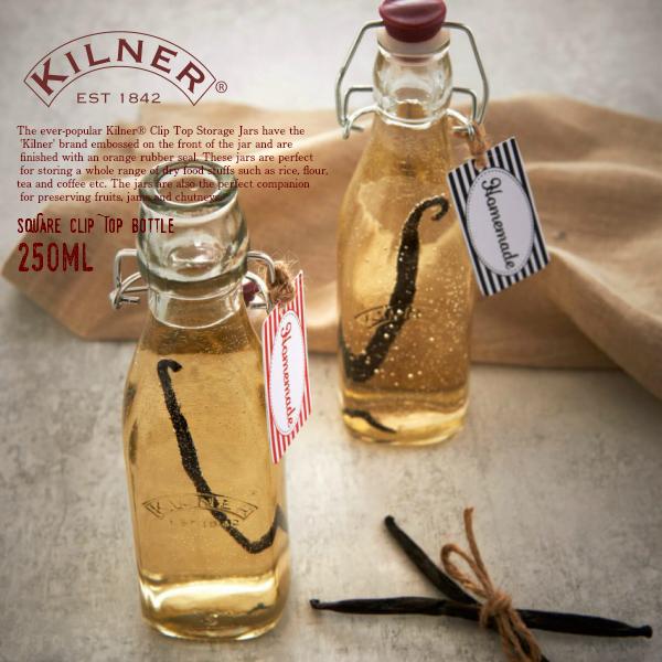 KILNER キルナー 保存瓶 スクエアクリップトップボトル 250ml 果実酒 ジュース お酒 保存容器 選択 0.25L 保存ビン TOPBOTTLE 調味料容器 ガラス容器 最安値 SQUARE CLIP