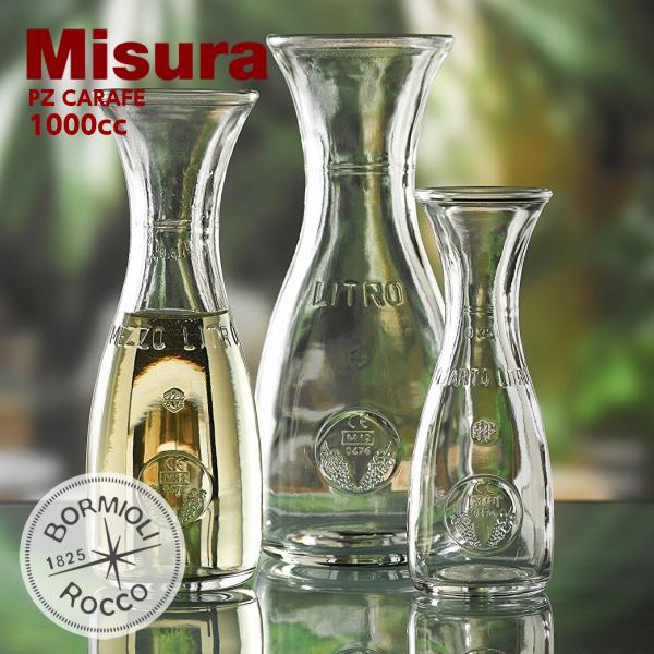 Bormioli Rocco ボルミオリロッコ デカンタ ミズーレ カラフェ 1000cc ワイン ガラス食器 MISURA メイルオーダー デキャンタ CARAFE 1000ml PZ 全品送料無料 1L