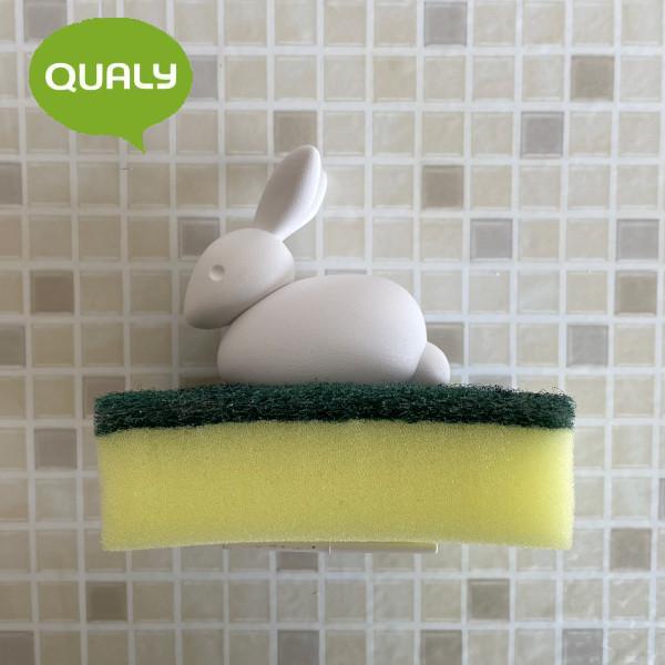 QUALY クオリー スポンジホルダー バニースポンジホルダー ウサギ BUNNY SPONGE HOLDER うさぎ おしゃれ 卸売り キッチン かっこいい かわいい スポンジ ラビット デザイン 収納 清潔