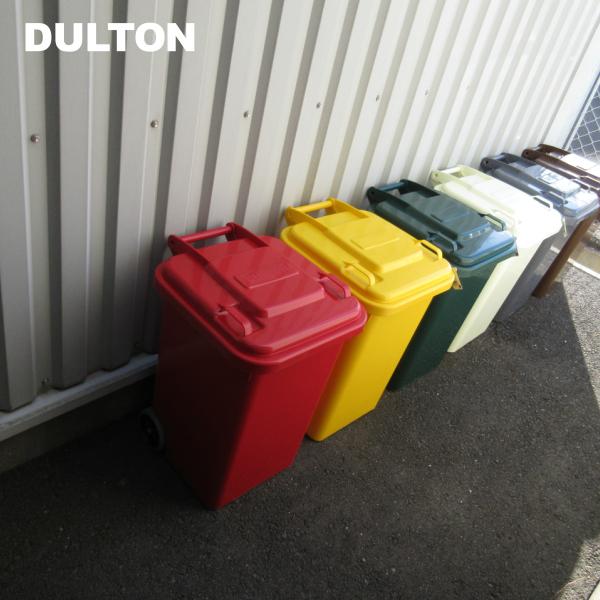 DULTON ダルトン ゴミ箱 セールSALE%OFF プラスチック トラッシュカン 45リットル 100-146 PLASTIC おしゃれ アメリカン TRASH かっこいい ランキングTOP5 45L 海外 CAN
