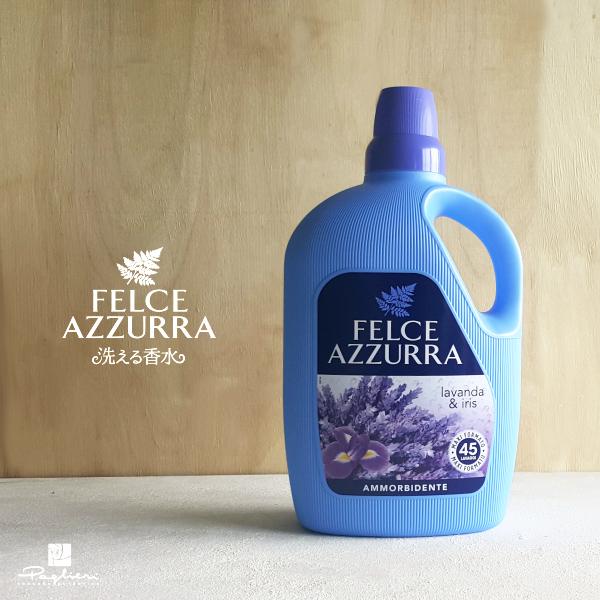 FELCE AZZURRA フェルチェアズーラ イタリア柔軟剤 安い 非濃縮タイプ 3L Lavender Iris 商品追加値下げ在庫復活 ラベンダーアイリス ILBIANCO Paglieri 輸入製品 海外洗剤 アズーラ イルビアンコ 衣料用柔軟剤 3000ml パリエリ フェルチェ