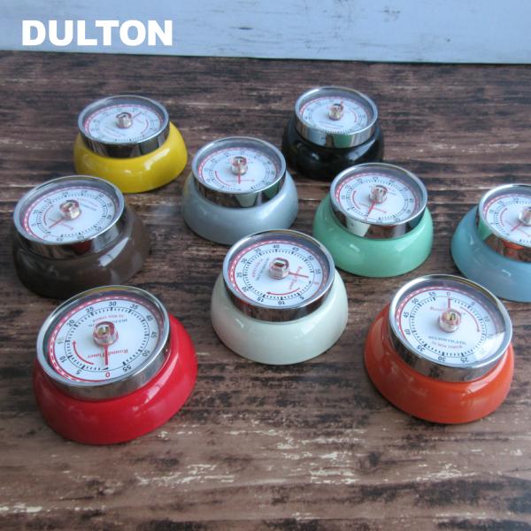 DULTON ダルトン タイマー キッチンタイマー 国内即発送 ウィズ マグネット 100-189 KITCHEN TIMER かっこいい アナログ タイム かわいい 新作通販 おしゃれ WITH MAGNET