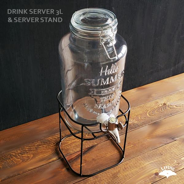 LIVING リビング ガラス容器 贈与 GLASS DRINK SERVER 3L スタンド付き 直送商品 ガラスドリンクサーバー 保存瓶 3000ml ガラスディスペンサー梅酒瓶 果実酒瓶 ガラスサーバー ガラス瓶 かわいい 梅びん おしゃれ 保存容器 かっこいい