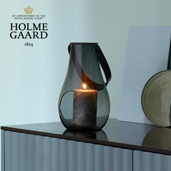 [キャンドルホルダー]HOLMEGAARD DESIGN WITH LIGHT Lantern Smoke Mサイズ H25cm(デザイン ウィズ ライト ランタン スモーク・キャンドルベース・テーブルランプ・北欧インテリア・おしゃれ・かっこいい・かわいい)ホルムガード