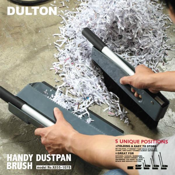 定価 DULTON ダルトン ほうき ハンディ ダストパン ブラシ K855-1078 HANDY DUSTPAN おしゃれ かわいい セール 登場から人気沸騰 ガレージ アメリカン チリトリ BRUSH コンパクト収納 かっこいい