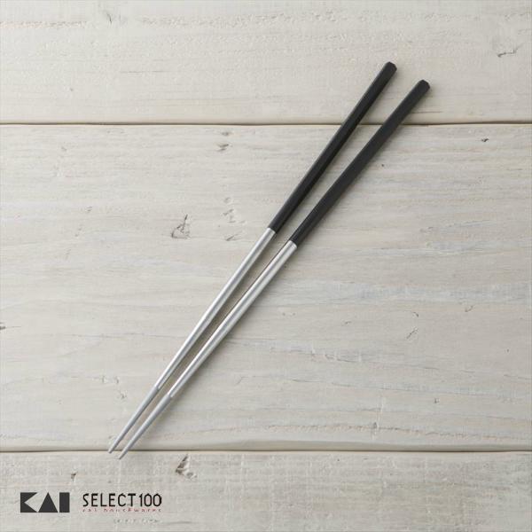 貝印 高価値 KAI 菜ばし SELECT100 ステンレス菜箸 33cm DH3104 お歳暮 調理用器具 キッチンツール 長い 高級 シンプル おしゃれ かっこいい セレクト100