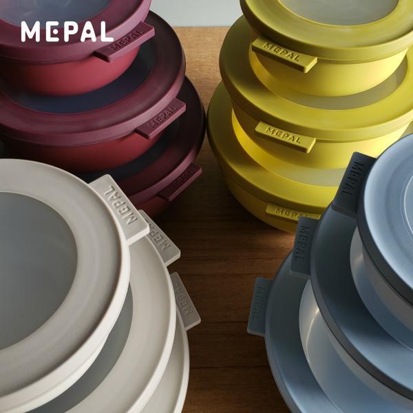 オランダ生まれの耐熱耐冷保存容器 保存容器 MEPAL CIRQULA NORDIC LOW3点セット 350ml+750ml+1250ml 即日出荷 サーキュラマルチボウル ノルディック WHITE かっこいい BLUE 食器 おしゃれ ついに再販開始 メパル BERRY LIME 耐冷 耐熱 シンプル
