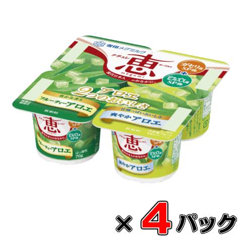 ナチュレ 未使用 恵 megumi 2つのおいしさ 国内正規品 アロエ 70g×4×4セット
