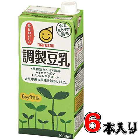 マルサン 調整豆乳1000ml×6本入 国内送料無料 豆乳 宅配便送料無料