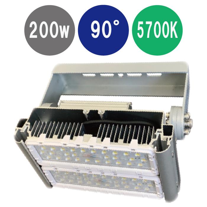 LED振動対策 投光器 モデル名:HP-CFL200-90-5700K-BRA 200W 超特価SALE開催 商品