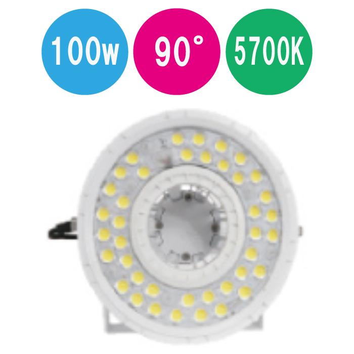 LED屋外投光器 HP-KFL-100-90-5700K-BRA 100w 丸形 送料無料(一部地域を除く) 超特価