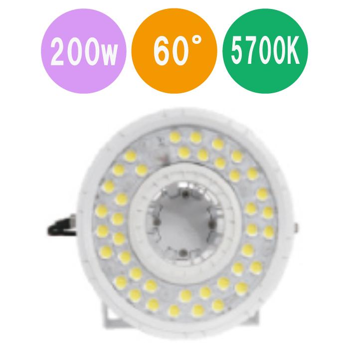 新作多数 LED屋外投光器 HP-KFL-200-60-5700K-BRA 丸形 年末年始大決算 200w