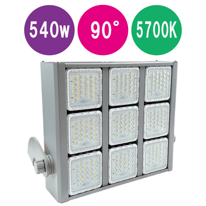 LED大型投光器 HP-LFL540-90-5700K-BRA 超激安特価 540w 角型 人気の製品