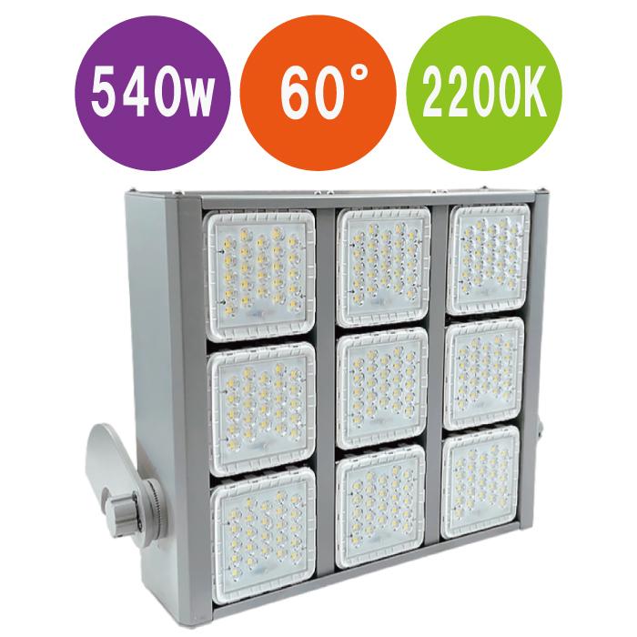 トラスト LED大型投光器 人気海外一番 HP-LFL540-60-2200K-BRA 角型 540w