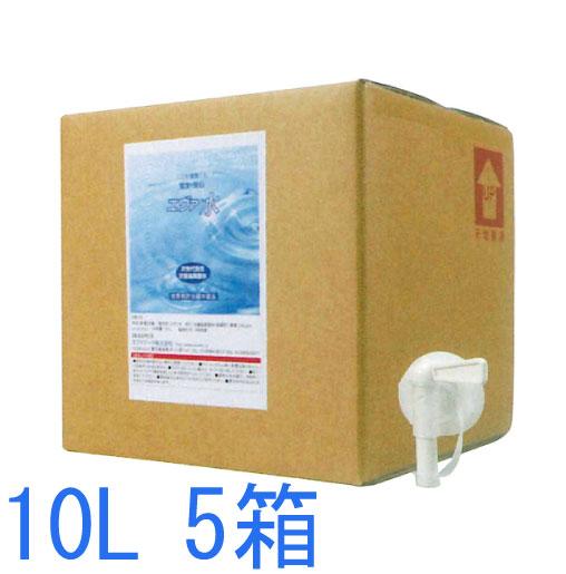 エヴァ水 業務用 10L5箱 専用コック付キューブテナー 次亜塩素酸水 200ppm 【沖縄、離島は送料別】