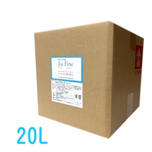 Jia Fine 20Lキュービテナー次亜塩素酸(弱酸性) 200ppm