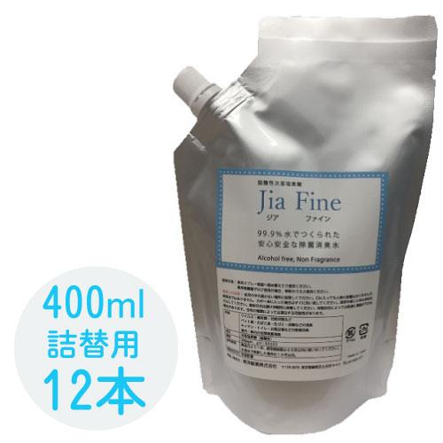Jia Fine 詰め替え用ラミパック 400ml (12パック入)次亜塩素酸(弱酸性) 200ppm